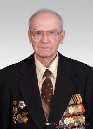 Ветерани ВВв